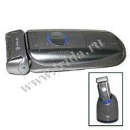 Электробритва Braun 8585
