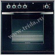 Духовой шкаф ARISTON HB 10 A.1 BK