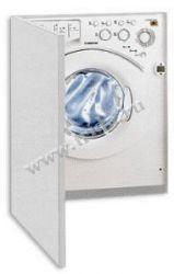 Встраиваемая стиральная машина ARISTON CDE 129 ALL