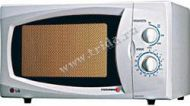 Микроволновая печь LG MS-2322W